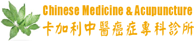 Chinese Medicine & Acupuncture Clinic in Calgary